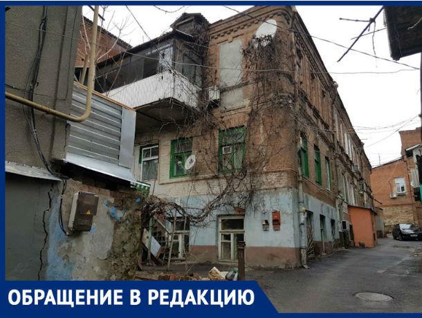 «Остановите этот беспредел!»: жильцы дома в центре Ростова шокированы новыми ценами за техобслуживание
