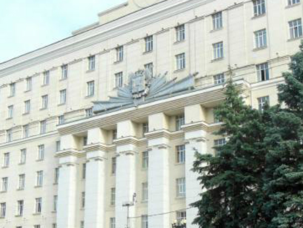 Круглосуточная охрана здания руководства вРостове-на-Дону обойдется бюджету в22,7 млн.