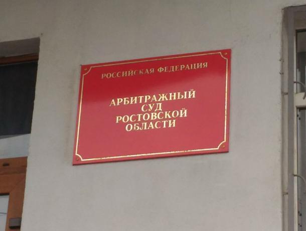 Росгвардия в Ростове вместо детского садика построила парковку