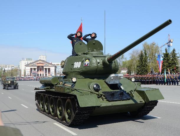 Т-34 и «Катюша» возглавят военный парад в Ростове-на-Дону 9 мая