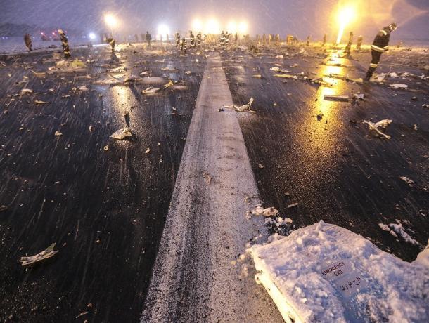Пилотам разбившегося в Ростове самолета не сообщили полный прогноз погоды