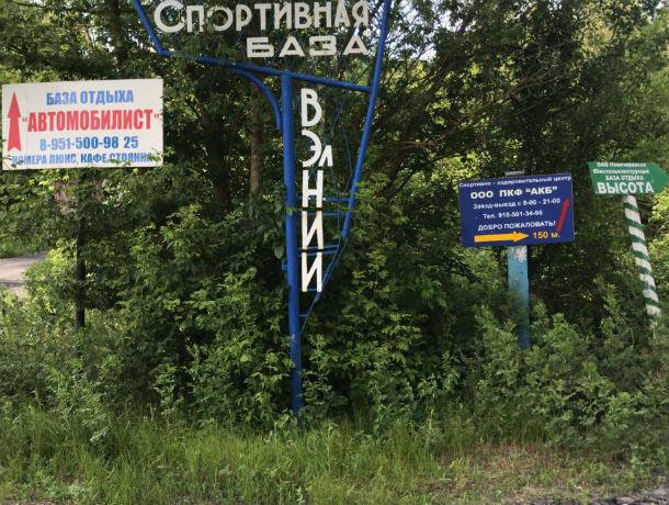 В Ростовской области продолжают выборочно исчезать земли лесного фонда