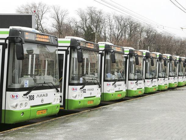 Транспорт начнет ходить вРостове по-новому с1ноября