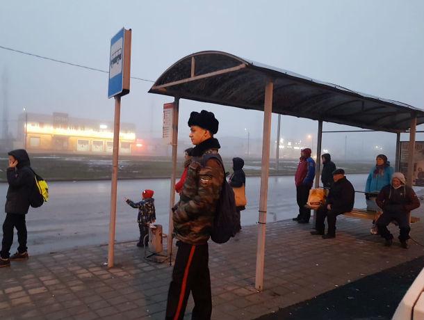 Чиновники сегодня утром проверяли качество работы общественного транспорта в Ростове
