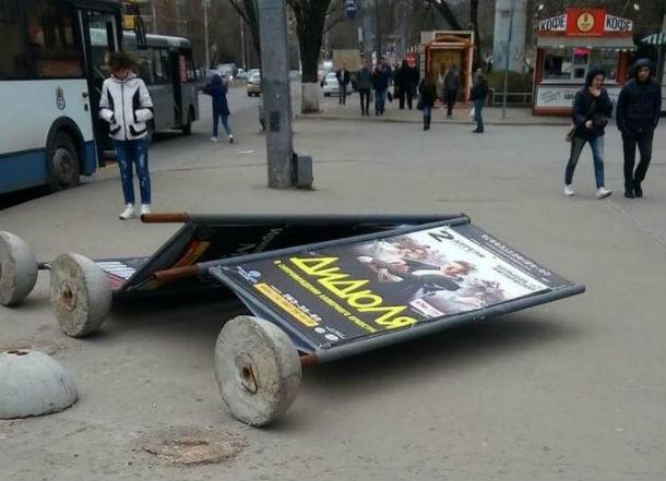 Мужчина и девушка пострадали от шквального ветра в Ростове