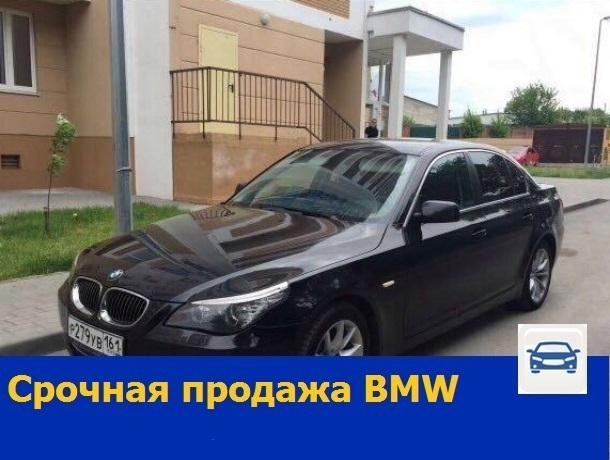 Укомплектованный по последней моде BMW срочно продают в Ростове