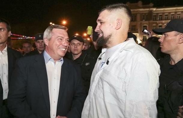 В конфикт «Баста - ФК «Ростов» вмешался губернатор Василий Голубев