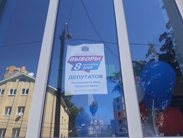 Стали известны предварительные результаты довыборов в гордуму Ростова