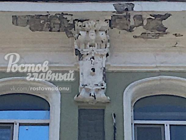 Куски отремонтированного к ЧМ здания в центре Ростова валятся на голову пешеходам