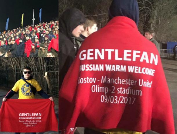Поклонник «Манчестер Юнайтед»: Снами обращались как срок-звездами