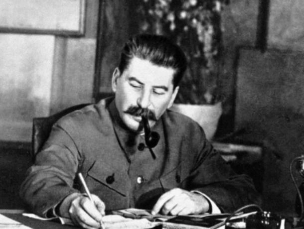 Календарь: 22 октября 1941 года приняли постановление о создании городских комитетов обороны в Ростове и еще 45 городах