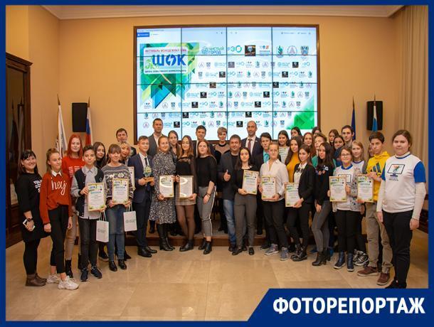 Подведены итоги фестиваля молодежных СМИ «ЭкоШОК»