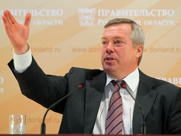 В экономике Ростовской области началось падение