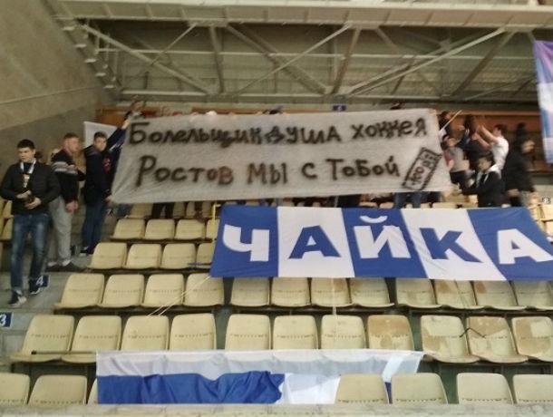 Ростовские хоккейные болельщики устроили бунт против бешеных цен на билеты