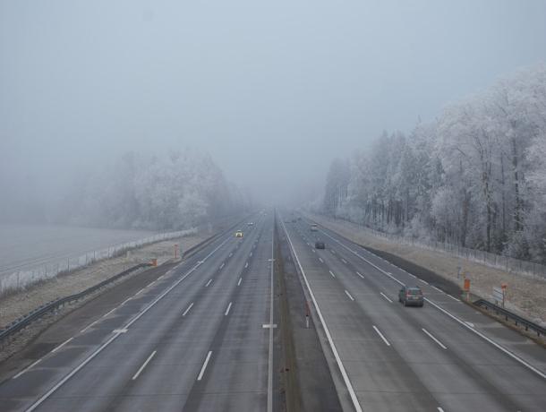Ростовчан призывают быть особенно внимательными: в регионе ожидаются туман и гололедица