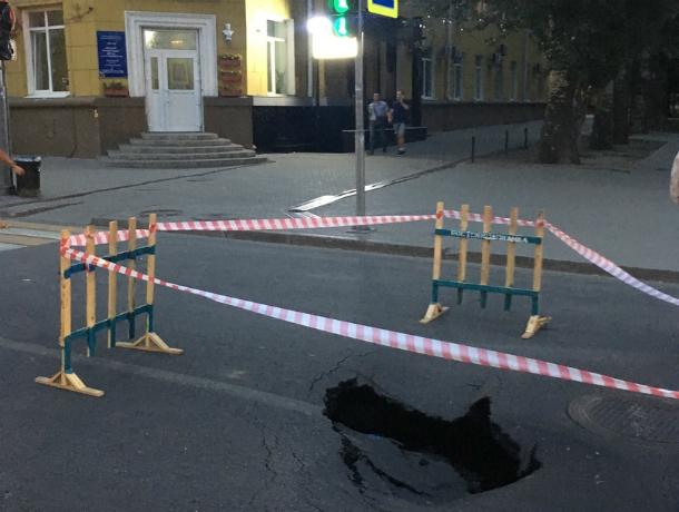 Очередной портал в «ад» открылся на проезжей части в центре Ростова