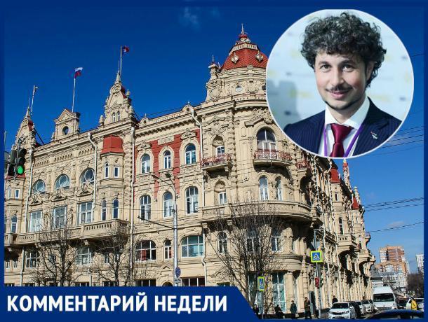 Александр Хуруджи: «Ростову нужна прорывная команда, а не «ждуны»!»