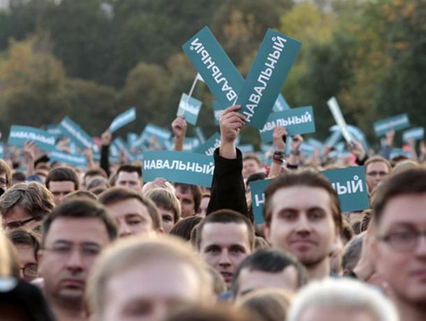 Власти Ростова не одобрили митинг сторонников Алексея Навального