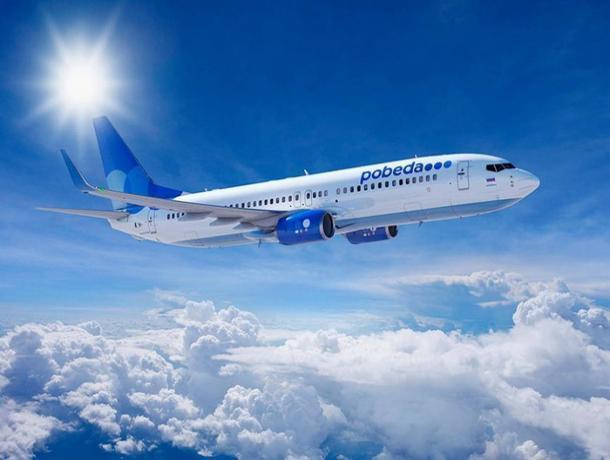 Авиакомпания «Победа» летом не будет летать из Ростова в Екатеринбург