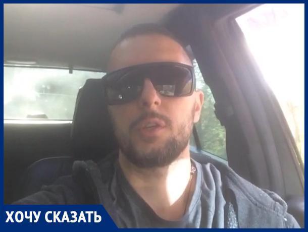 Ростовчанина возмутила хамская парковка москвичей возле ТЦ «Мега»