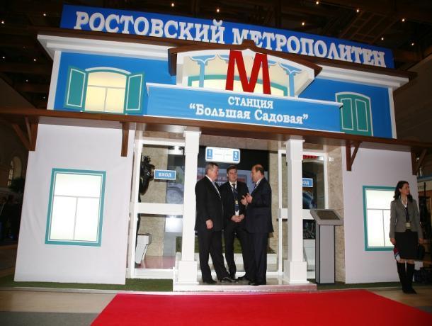Василий Голубев назвал стоимость строительства метро в Ростове