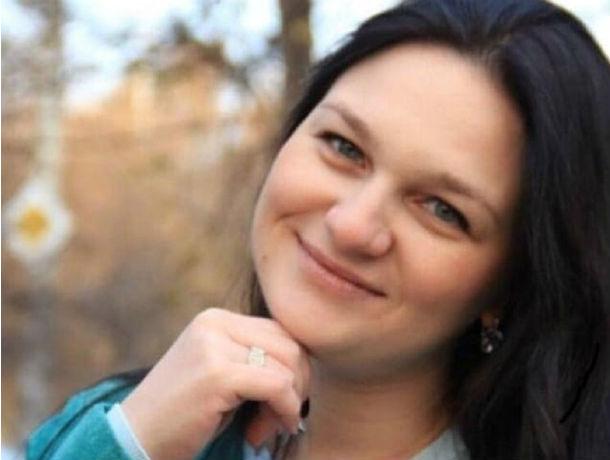 В Ростове-на-Дону разыскивают пропавшую молодую женщину