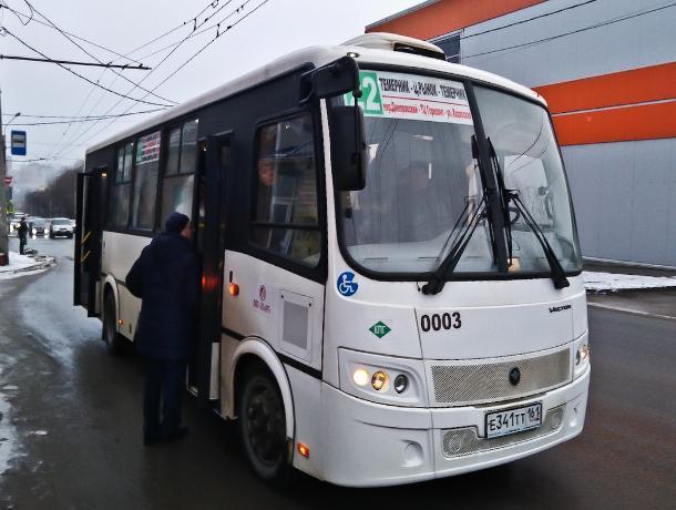 Бывший перевозчик двух маршрутов в Ростове попал в реестр недобросовестных поставщиков