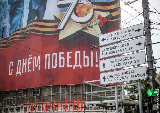 Пробки по расписанию: ростовчане опоздают на работу из-за привычки властей перекрывать центр города по любому поводу