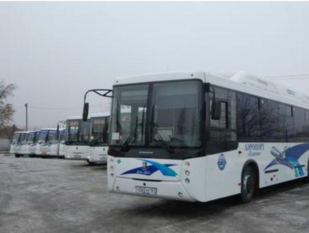 Автобусы большой вместимости поменяли расписание из Ростова в аэропорт «Платов»