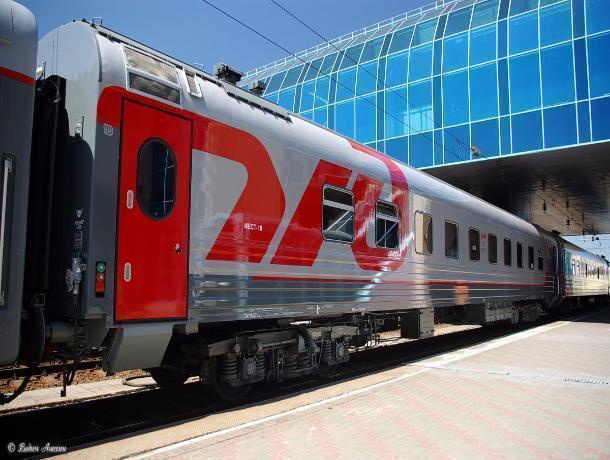 ИзРостова дополнительные поезда дальнего следования намайские праздники