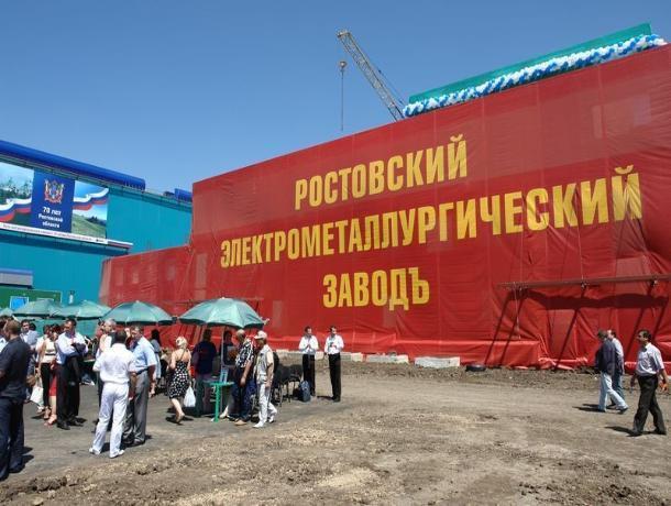 Металлургический завод в Ростовской области решили банкротить