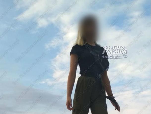 В Ростове полиция разыскивает девушку, устроившую фотосессию на Змиевской балке