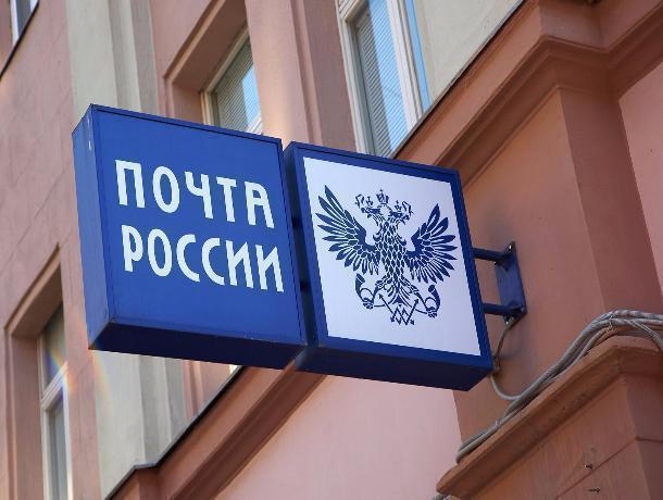 «Почту России» заставили ответить перед Водоканалом Ростова за загрязнение сточных труб