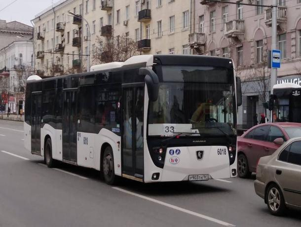 Еще два автобусных маршрута в Ростове сменили перевозчика