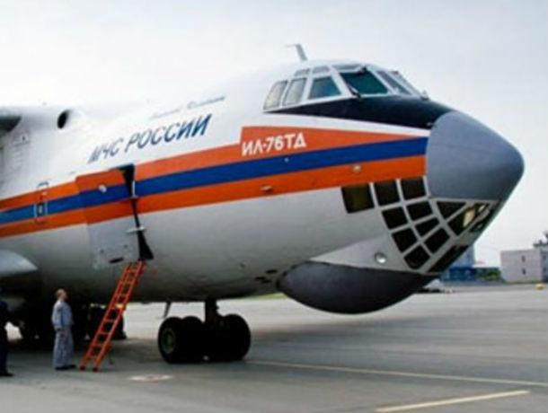 Тяжело больных детей доставили спецрейсом в московскую клинику из Ростова