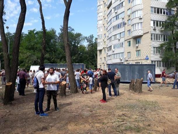 Работы в парке Осеннем в Ростове приостановлены до четверга