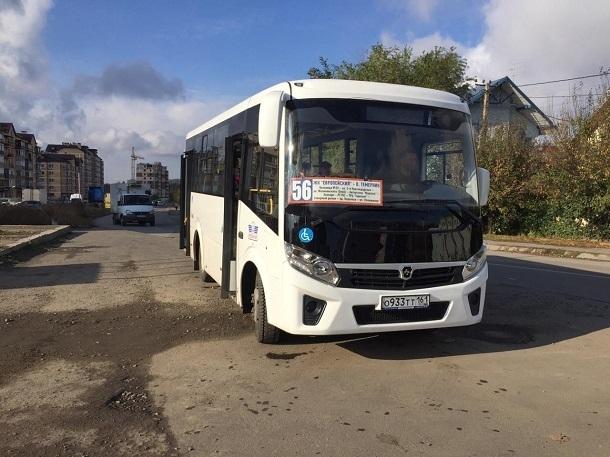 Маршруты №№25 и 29 в Ростове начнут обслуживать новые комфортабельные ПАЗы