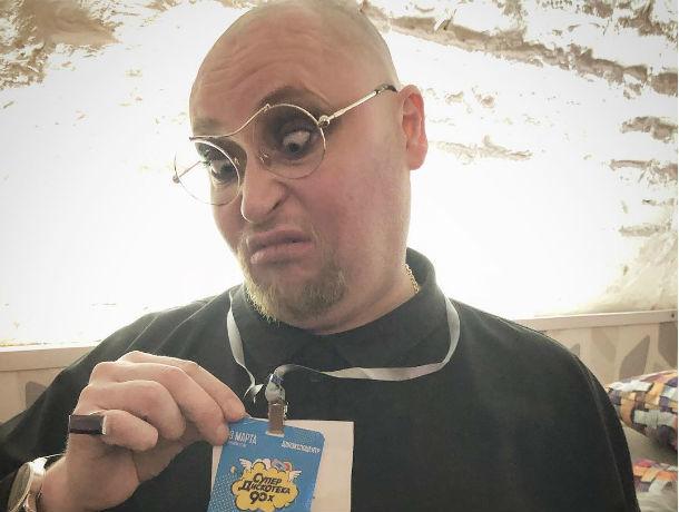 «Я – дорогой артист, я не работаю бесплатно»: певец Шура раскритиковал ростовское гостеприимство
