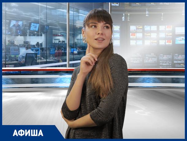 Слушаем Егора Крида, болеем за хоккеистов и смотрим «Гемини»: куда пойти в Ростове на этой неделе