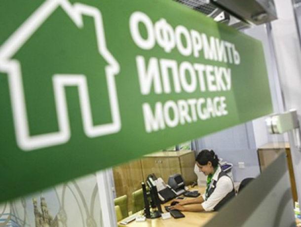 Ипотеку под рекордно низкие 6,7% предложит ростовчанам Сбербанк