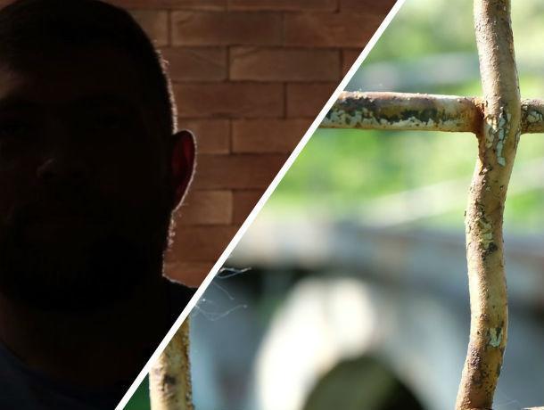 «Ты должен быть «грязным», как все»: бывший ростовский опер рассказал, почему полицейские подбрасывают наркотики
