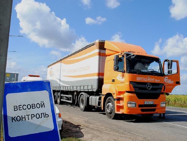 На трассах Ростовской области установят четыре новых пункта весового контроля