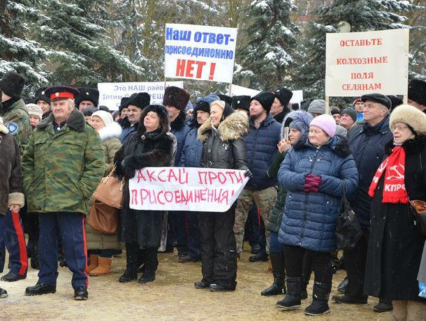 Аксайчане вышли на митинг против присоединения их района к Ростову
