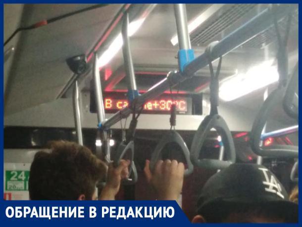 Водитель автобуса в Ростове вместо кондиционера включил печку