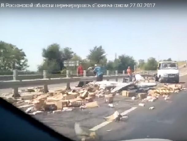Груженная соком «Газель» решила «прилечь» натрассе «Ростов-Таганрог»