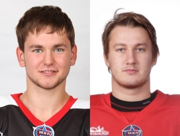 Сразу два защитника Никиты пополнили ряды ростовского хоккейного клуба