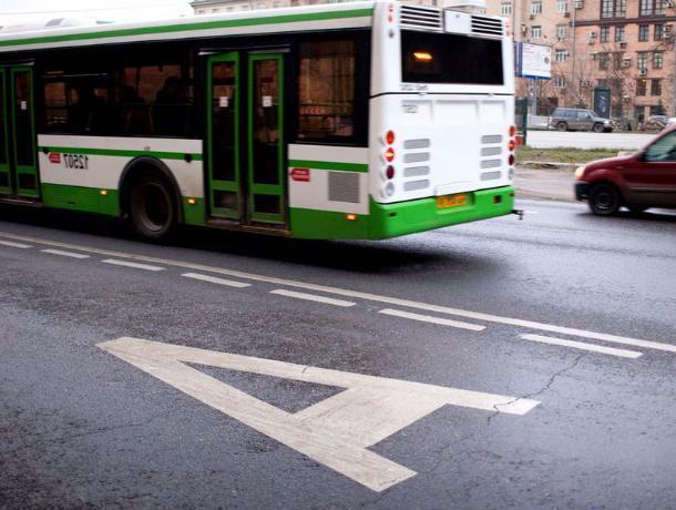 Ростов вошел в топ-5 российских городов по длине выделенных для общественного транспорта полос