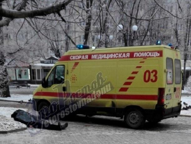 Вцентре Ростова рядом сошколой отыскали труп мужчины