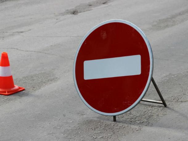 ВРостове на 2-х дорогах ограничат движение намесяц