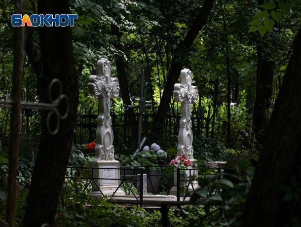У Ростова появилось новое кладбище
